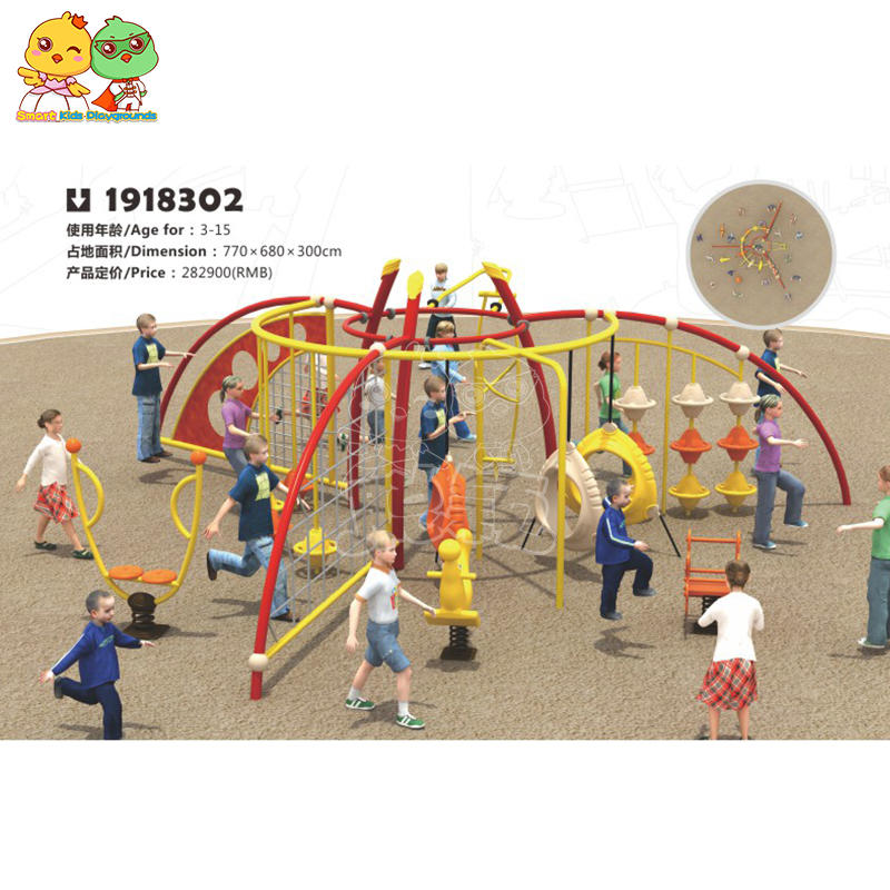 Rope Play children playground equipment for sale skp-1918302