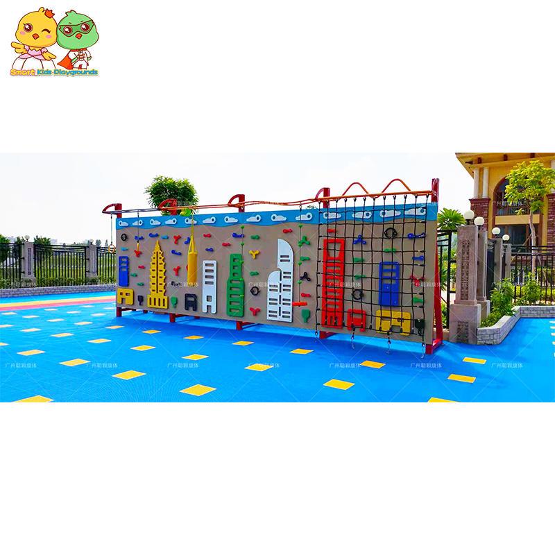 Non-standard custom PE board children climbing wall outdoor playground kids climbing