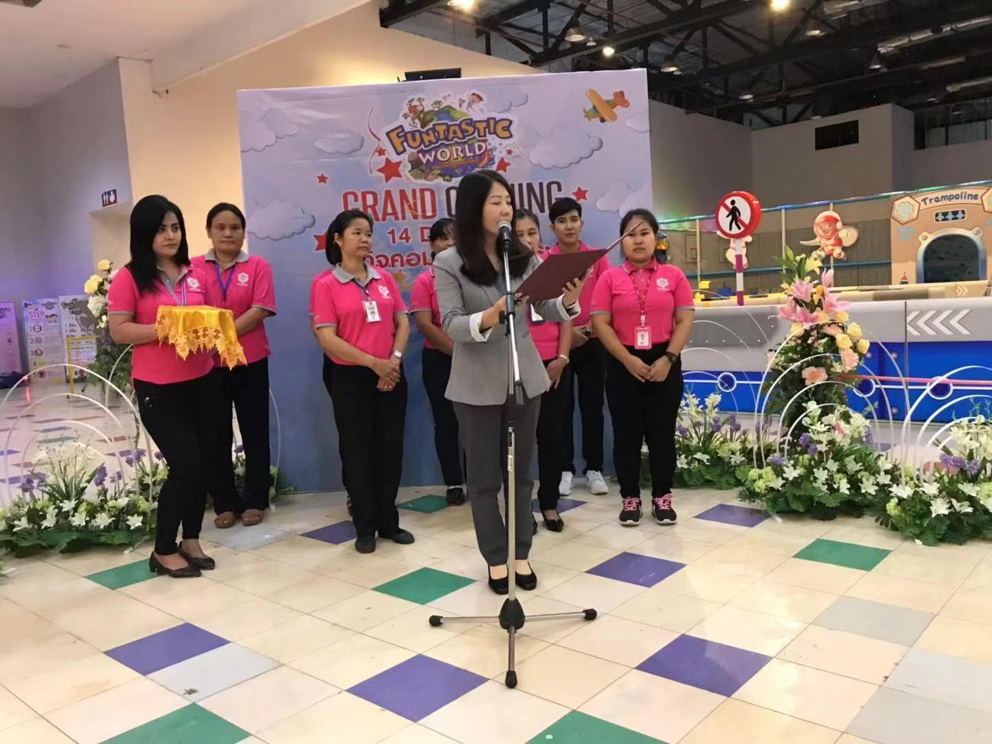 Grand opening of Saraburi indoor playground